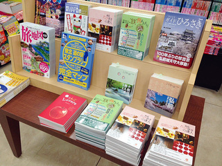成田本店1.JPG