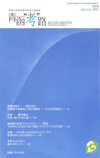 青函考路4.jpg