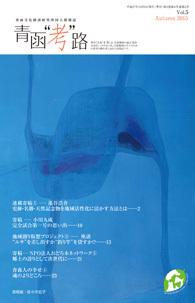 青函5号.jpg